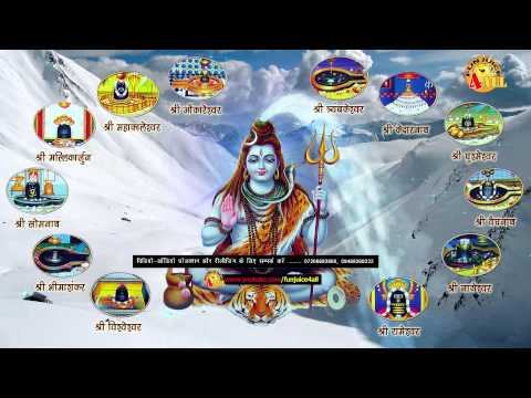 Om Jai Shiv Onkara Aarti Remix   Funjuice4all Final