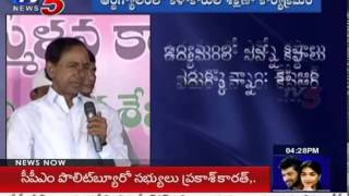 Bangaaru Telangana is our Aim | KCR Excellent Speech in T.Artists Training Program - 2 : TV5 News