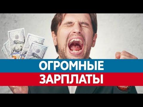 Ответы@: Какая самая минимальная пенсия в России?