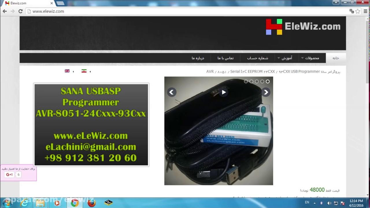 How To Program 93cxx Eeprom By Usbasp Sana Programmer Youtube Avr Flickr Photo Sharing