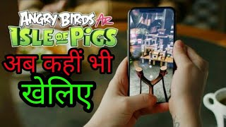 Angry birds AR trailer and gameplay