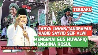VIRAL !!! TANGGAPAN HABIB SAYYID SEIF ALWI MENGENAI GUS MUWAFIQ MENGHINA ROSUL