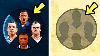 Так я убил всех Главных Героев в GTA 5... 😱