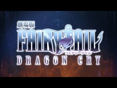 "Teaser And Character Designs for ""Fairy Tail Dragon Cry"""