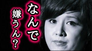 【衝撃】藤原紀香、梨園で嫌われる。可哀想すぎる 藤原紀香 検索動画 24