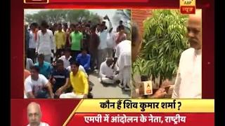 कल दिल्ली में किसानों की बड़ी बैठक | ABP News Hindi