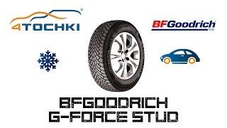 видео Легковые шины BFGOODRICH модель G-Force Winter