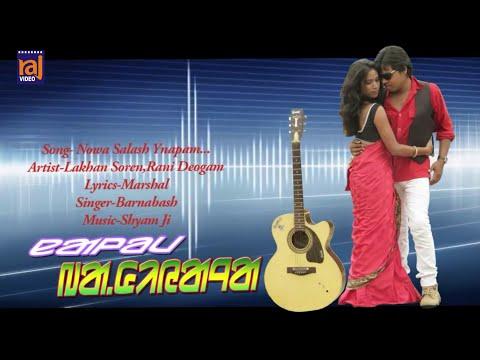 NOWA SALASH YNAPAM ! NEW SANTALI HD VIDEO SONG 2016 !
