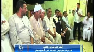 اعتذار عائلة المحرق لعائلة البراوي وانهاء الخصومة برعاية برنامج حق عرب