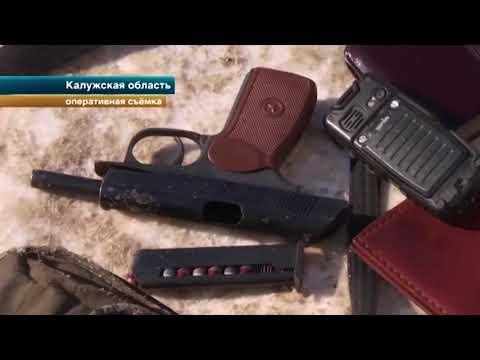 В Калуге сотрудники ФСБ, ликвидировали региональную преступную группу
