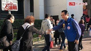 陳學聖市府門口道早安 與上班公務員握手問好