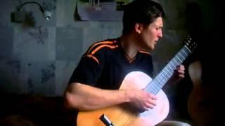 Молитва би-2 Гитара