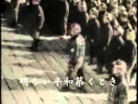 太平洋行進曲 - YouTube