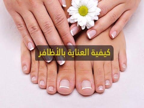 صحة الأبدان ليوم الخميس 12 أفريل 2018 - قناة نسمة
