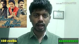 Sarvam Thaala Mayam Review | G V Prakash | Rajiv Menon | A R Rahman