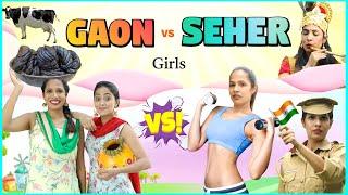 Gaon ki GORI vs Shehar ki CHORI - Desi vs Modern Girl | ShrutiArjunAnand