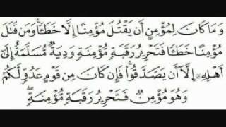 mallam ahmad sulaiman (Annisa)