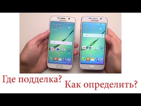 Покупка Samsung S6 с рук [Оригинал] или как не попасть на фейк?