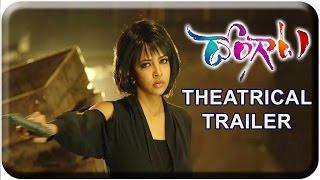 Dongata Movie Theatrical Trailer | Manchu Lakshmi | Adivi Sesh | Brahmanandam | Sri Balaji Video