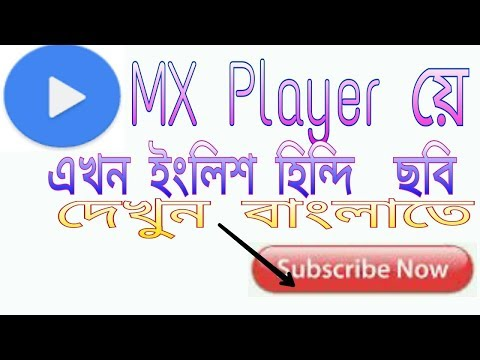 How to download bangla subtitle | how to zip file to unzip
