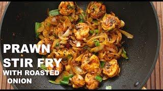 Fried Prawns Masala Recipe | Prawn Masala with Caramelized onions |