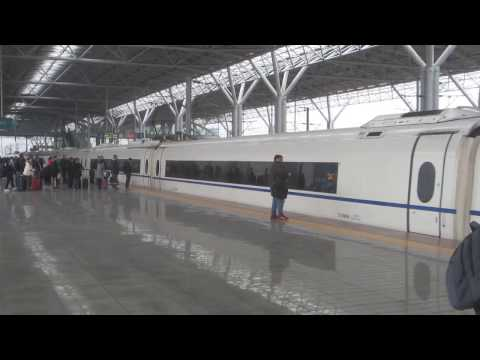 Fast train China Taizhou Shanghai