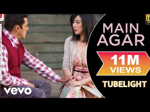 Main Agar - Official Lyric Video| Salman Khan | Pritam | Atif Aslam| Tubelight