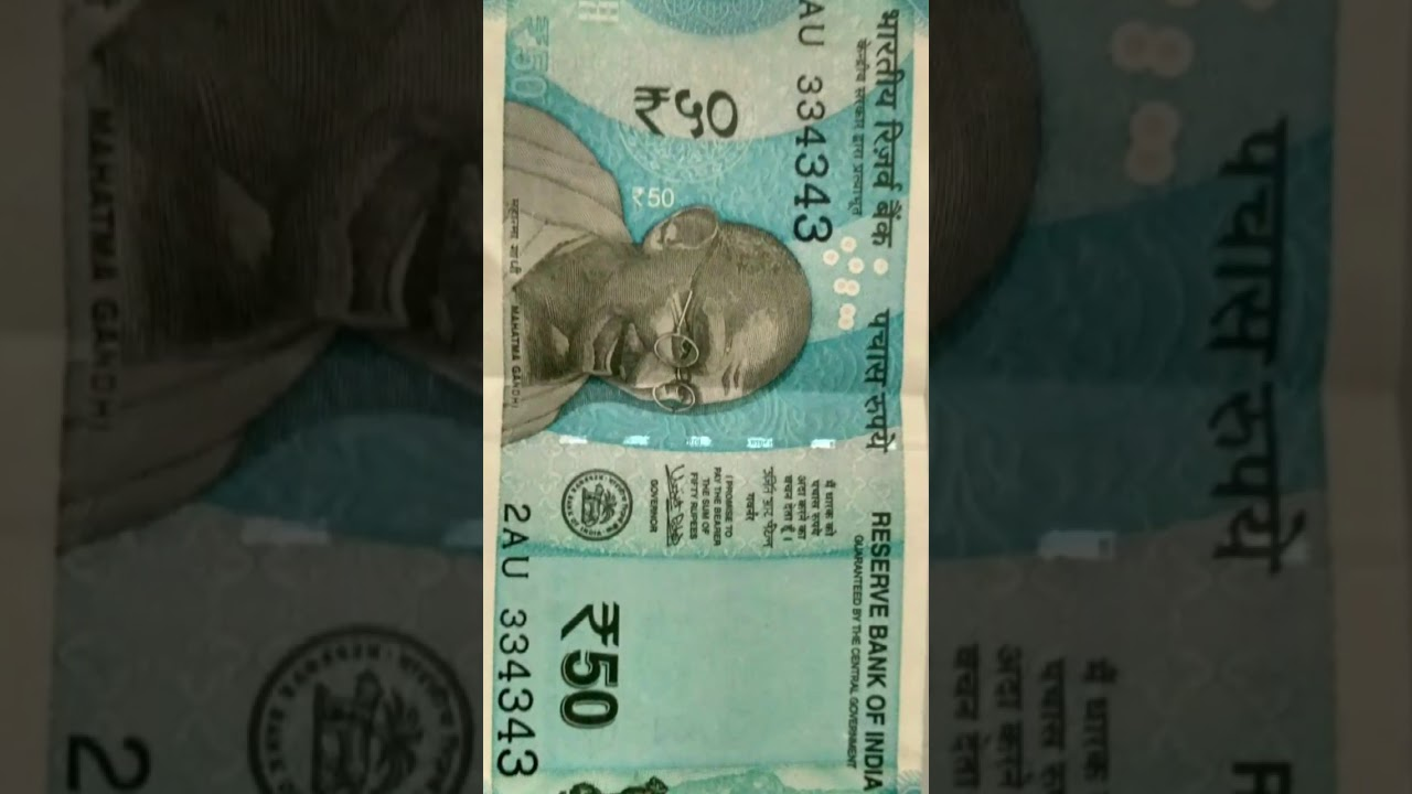 Modi ka Rs 50note , 50 rupees new not,RBI lonch new note of 50 rupees , new  note of indian currency