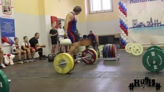 The grand opening of the hall weightlifting after reconstruction in the city of Kaliningrad