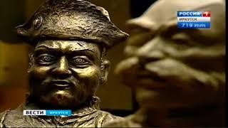 #полимерная скульптура 2,5 м Ленин своими руками