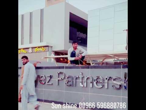 Advertising signage company in riyadh saudi arabia 059 6880786