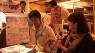 茨城放送 スクーピーレポート 「だてコン!」