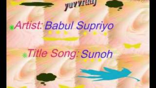 Top Hindi Songs 2009 part 2