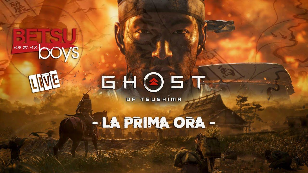 PS4 Pro - Ghost of Tsushima - LA PRIMA ORA