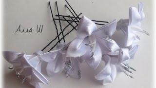 как сделать цветы из ленты на шпильке