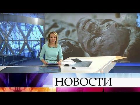 Выпуск новостей в 12:00 от 16.12.2019