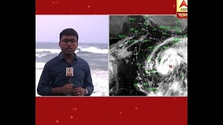 Weather Forecast:Heavy rain predicts in South Bengal tomorrow