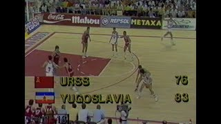 """Легендарный """"камбэк"""" советских баскетболистов / 1986 год"""