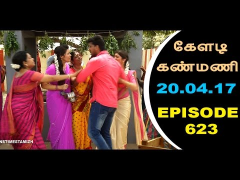 Keladi Kanmani Sun Tv Episode  623 20/04/2017