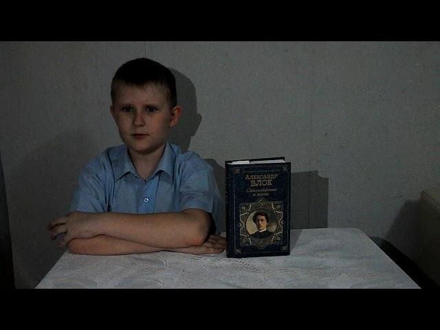 Изображение предпросмотра прочтения – ТимофейКарташов читает произведение «Ветхая избушка А.А. Блок» А.А.Блока