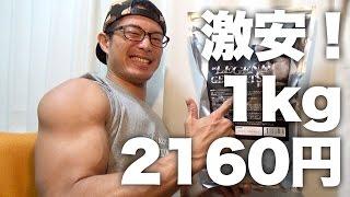 be LEGEND GENMATSUの購入はこちらから! http://belegend.jp/genmatsu/...