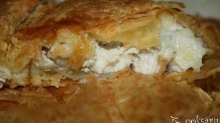 Куриный пирог на слоеном тесте