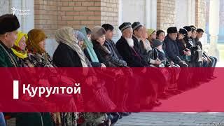 Атом электр станцияси Ўзбекистон зулматини ëрита оладими?