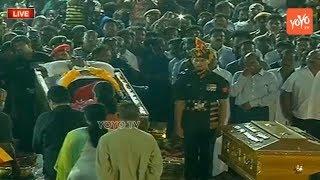 Karunanidhi Funeral LIVE From Chennai | #Karunanidhi | DMK Chief Karunanidi Last Rites | YOYO TV