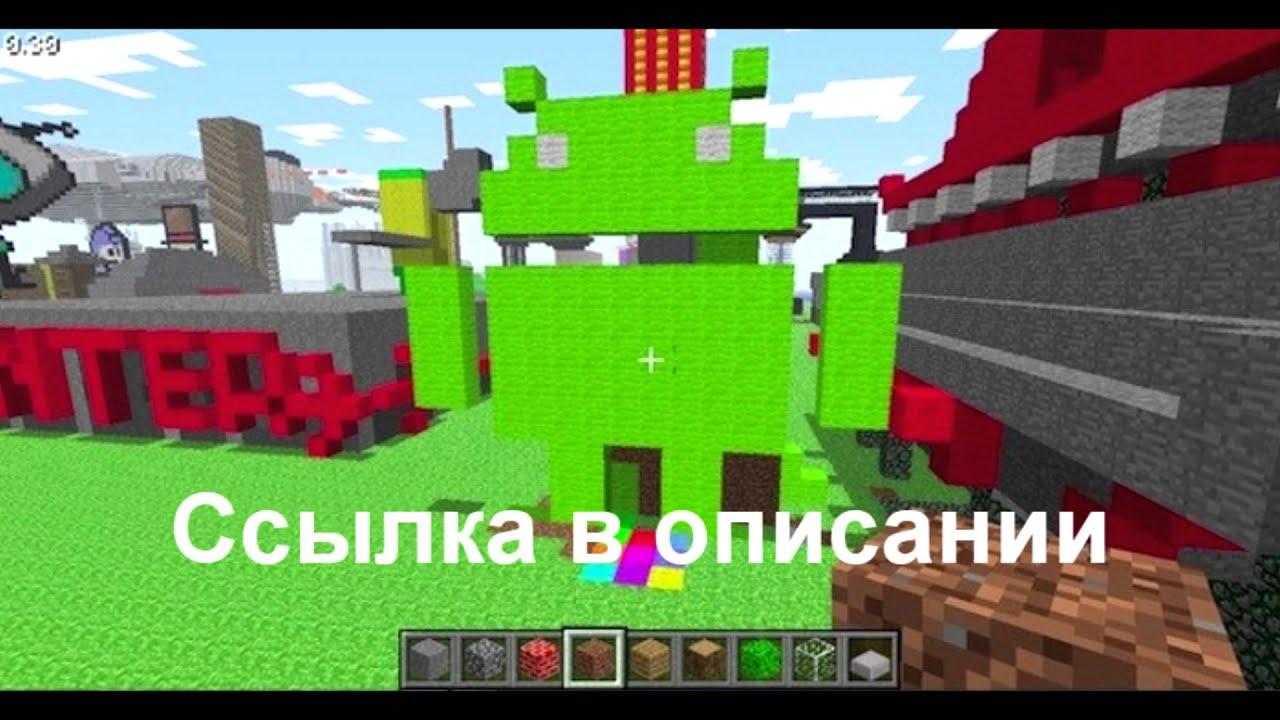 android майнкрафт