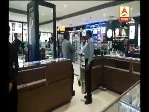 PNB scam: ED raids Mehul Choksi's jewellery outlet at City Centre 1 in Salt Lake