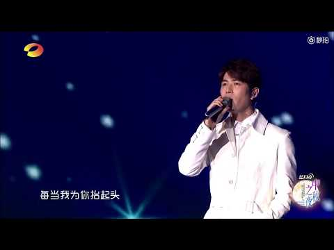 Live 《追光者》(夏至未至OST) -陈学冬- Zhui Guang Zhe - Cheney Chen (Rush To The Dead Summer OST)