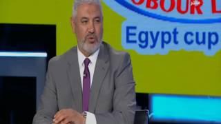 جمال عبد الحميد لـ كريم حسن شحاتة انت اتظلمت فى نادي الزمالك!