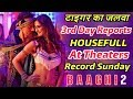 Baaghi 2 3rd Day Reports- Housefull At All Theaters | Tiger Shroff, Disha Patani