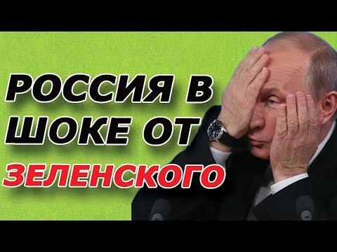 🥊 🥊 🥊 ТАКИМ ЗЕЛЕНСКОГО ЕЩЁ НЕ ВИДЕЛИ! В Украине начинаются массовые посадки